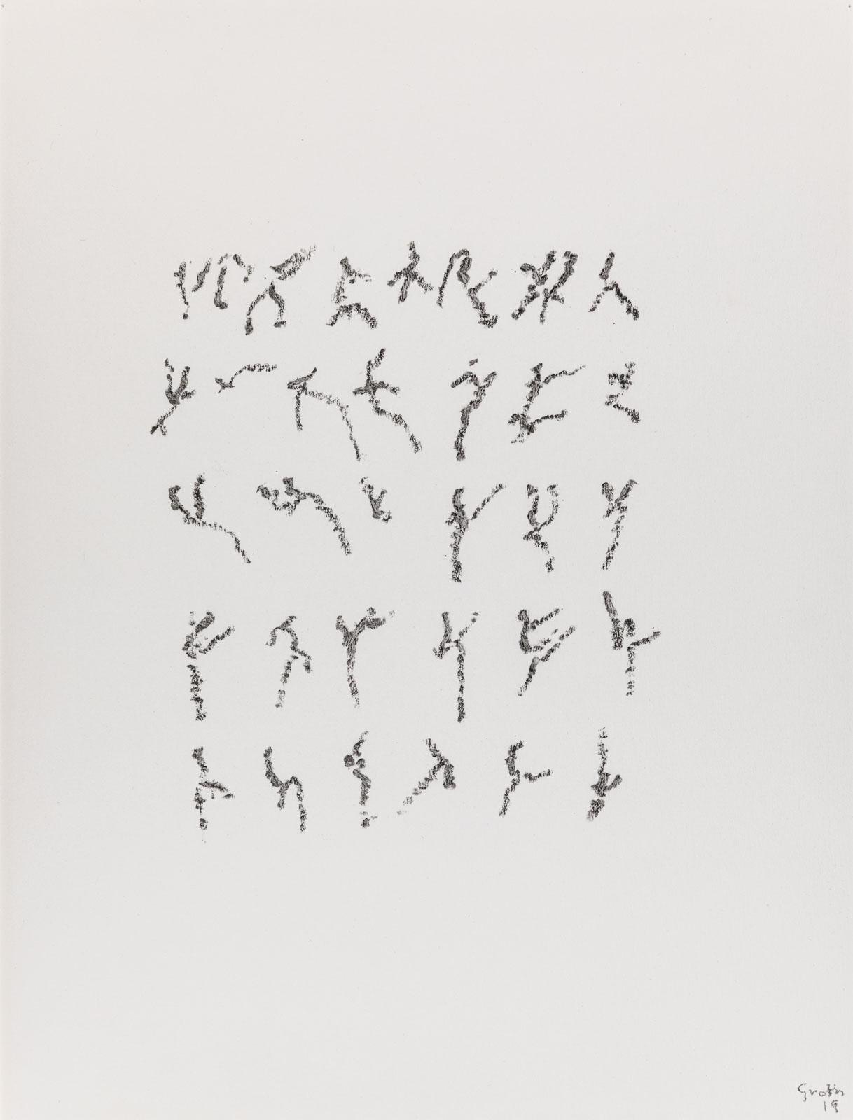Untitled, 2019. Crayon on paper, custom frame with UV/AR glass, 27,7 x 21,5 cm (JG ts 1332)