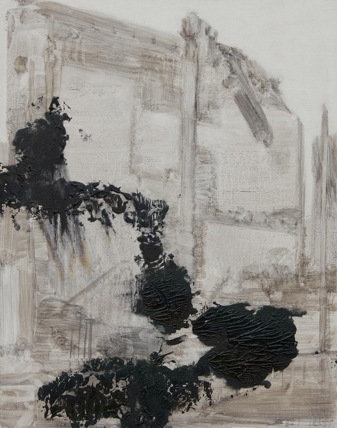 Carbon MOVE, 2020, Oil on linen, 41 x 33 cm