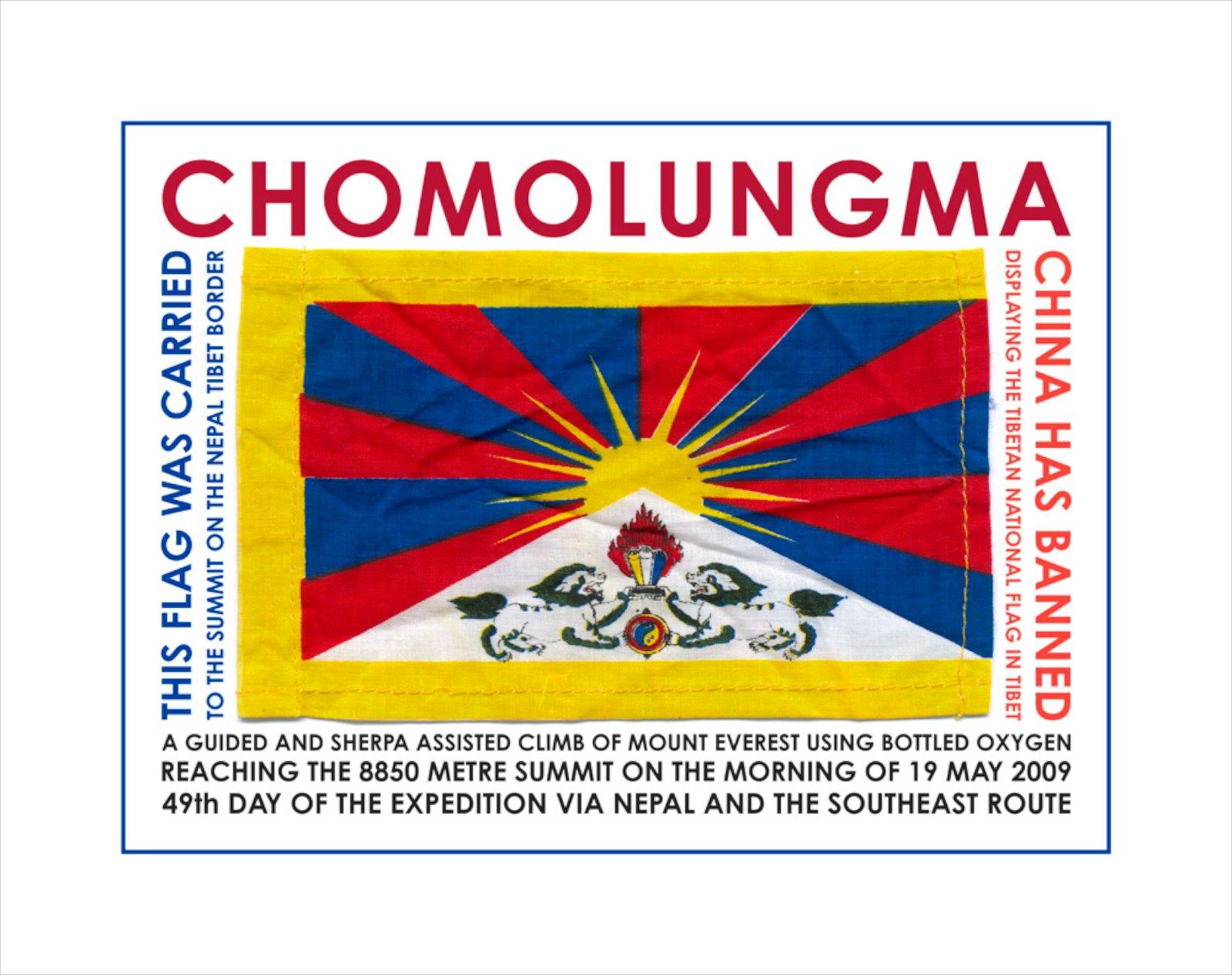 Chomolungma, The Tibetan National Flag, 2009, giclée print, 48,5 x 61 cm