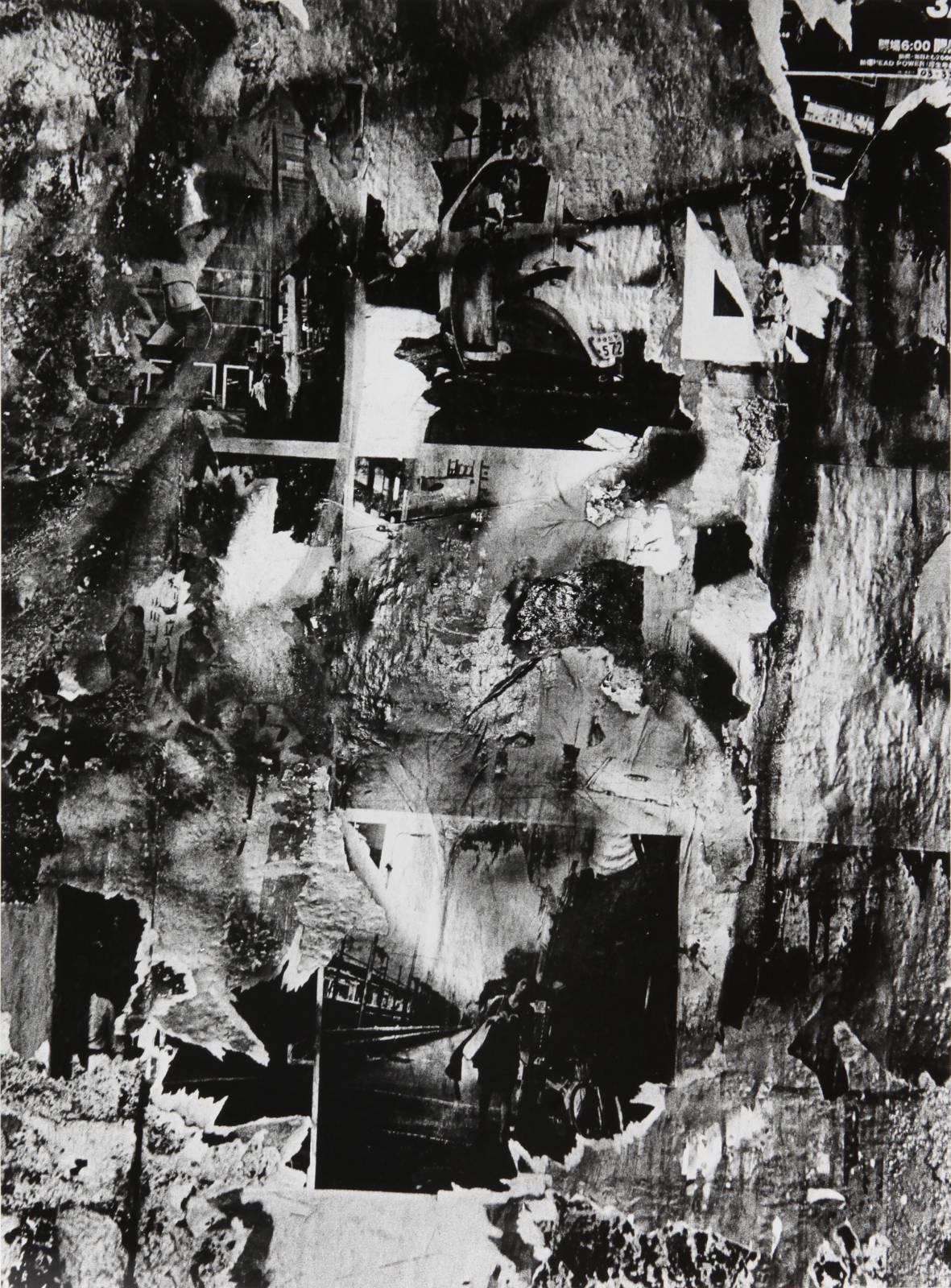 Kyoku/Erotica, 2007/2010, silver-gelatin print, 40,7 x 30 cm
