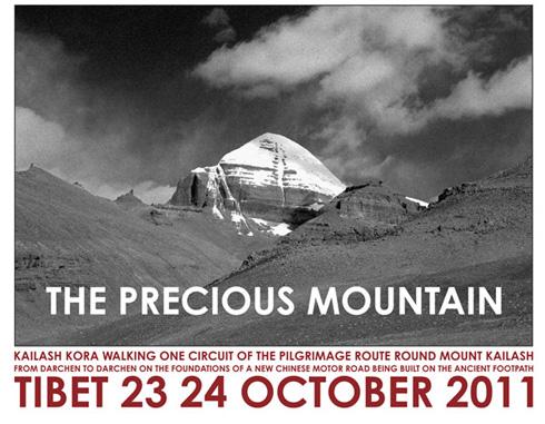 The Precious Mountain Tibet, 2011, giclée print, 40 x 50 cm