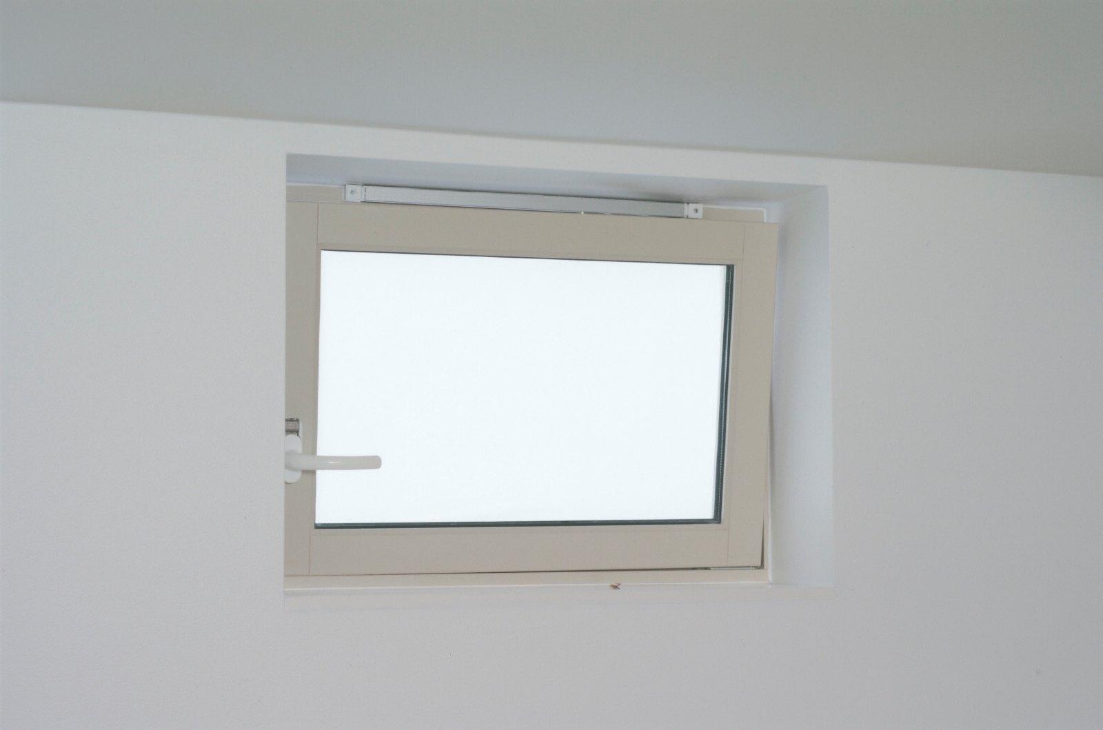 Photograph of regulation window 2012, 2013, gicleé print, 40 x 61 cm, ed. 5