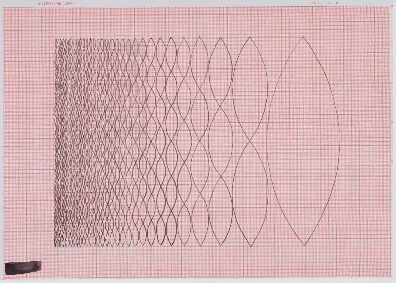 Overtones II, 2016, ink on millimeter paper, 36,6 x 51,2 cm